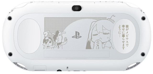 PlayStation®Vita Caligula -カリギュラ- Limited Edition Extreme ver.