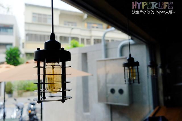Cafe Muah (1)