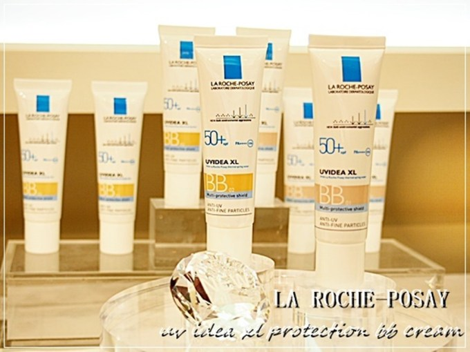 uvidea-xl-protection-bbcream (11)