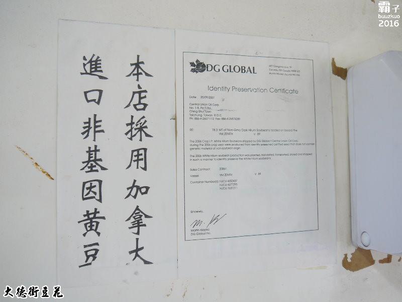 P1660211-01