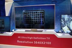CES 2013 - Konka Ultra HD TV