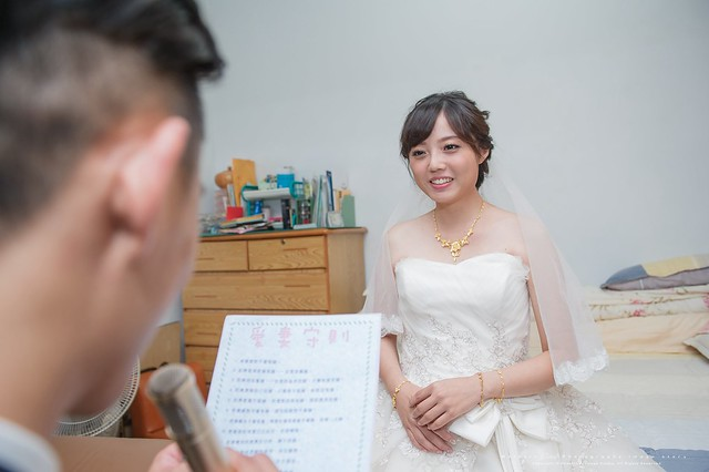 peach-20160731-wedding-493