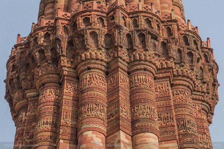 India - Qutub Minar inscriptions, Delhi