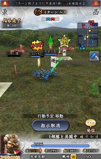 nobunaganoyabou_160901 (2)