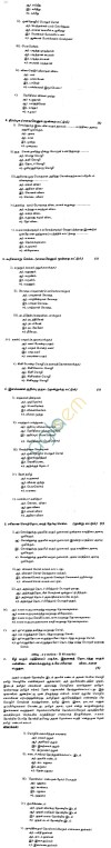 CBSE Board Exam 2013 Sample Papers (SA1): Class X   Tamil