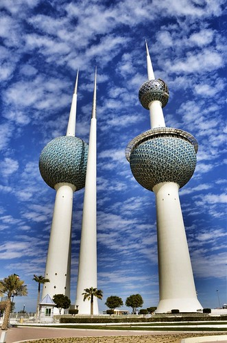 Kuwait Towers (P365-13)