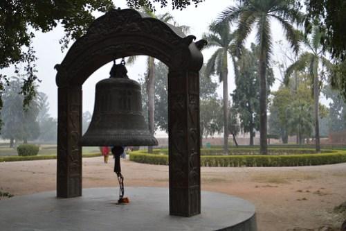 Bell at Mahaprinivana Temple complex