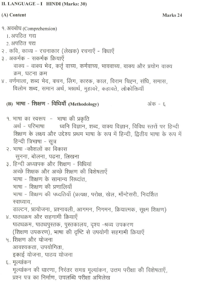 APTET Syllabus Paper II Hindi