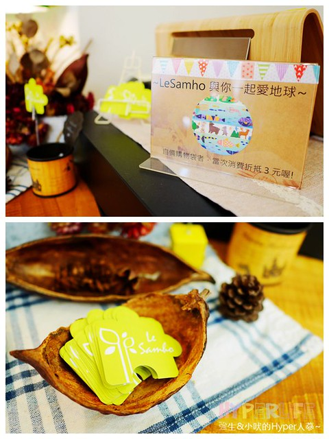 Le Samho杉禾亭早午餐烘焙 (15)