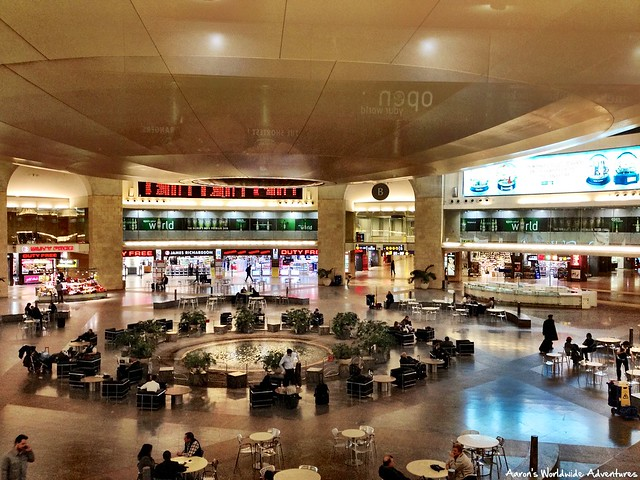 Rotunda at Ben Gurion Airport