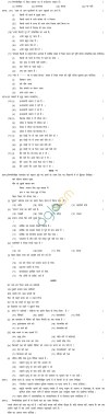 CBSE Sample Papers for Class 10 SA2 2014 – Hindi – B Image by AglaSem