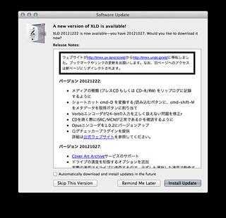 XLD アップデート20121222