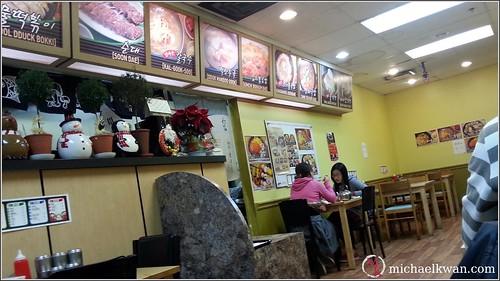 Kimbab Cheonguk (Kimbab Heaven), Coquitlam - 1 of 5