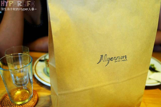 Algernon Food Meet. 鬍丘 (29)