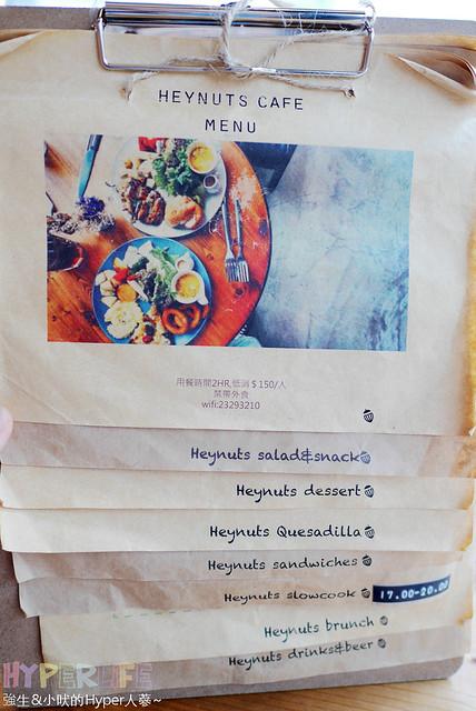 Heynuts Café 好堅果咖啡 (8)
