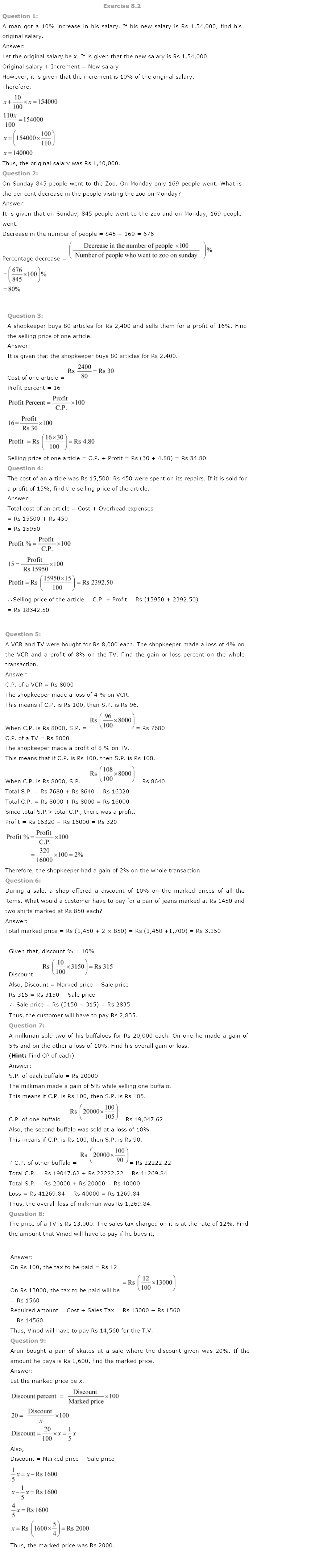 NCERT Solutions for Class 8th Maths Chapter 8 Comparing Quantities