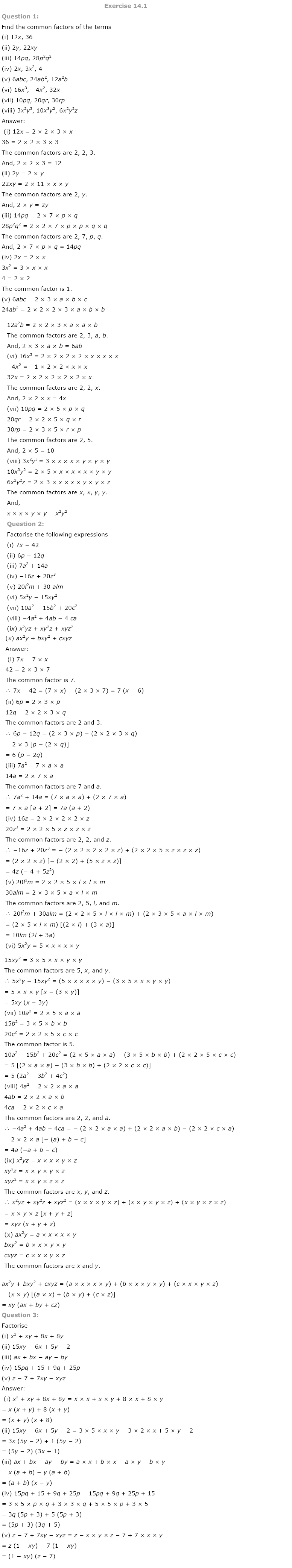CBSE NCERT Class VIII (8th) | Mathematics, Factorisation, CBSE NCERT Solved Question Answer, CBSE NCERT Book Solutions for Class 8.