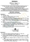 ICSE Class X Exam Question Papers 2012: Physics (Science Paper 1)