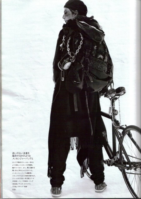 Japanese Mag - Large Black Backpack with Bikechain and Bike