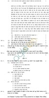 CBSE Board Exam Sample Papers (SA1): Class X   Hindi B Image by AglaSem