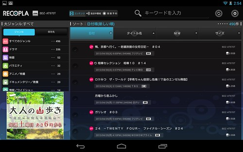 01.Screenshot_2013-05-01-02-54-31