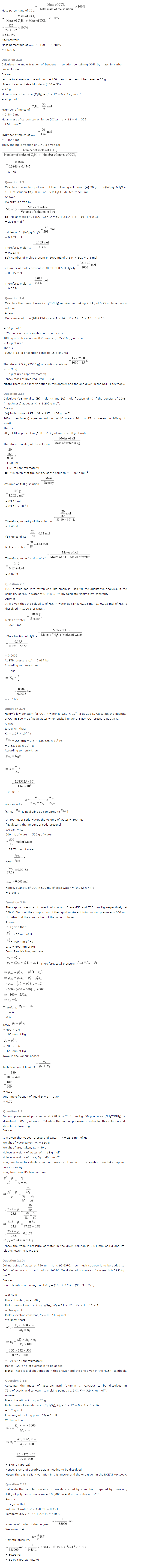 NCERT Solutions for Class 12th Chemistry Chapter 2 Solutions