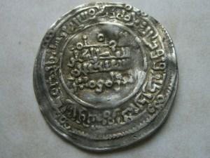 Imagen de la primera moneda con la inscripción Al-Ándalus