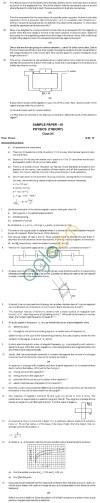 CBSE Board Exam 2013 Class 12 Sample Question Paper for Physics Image by AglaSem