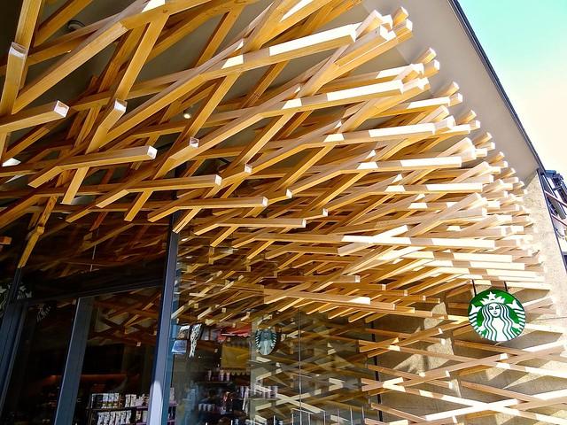 Starbucks store 福岡県太宰府天満宮表参道店, Fukuoka, Japan