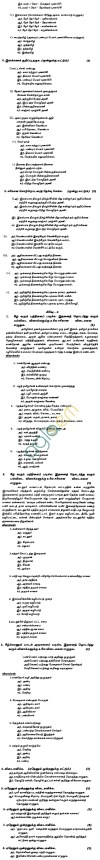 CBSE Sample Papers for Class 9 and Class 10   SA2 2014   Tamil