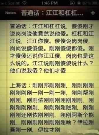 江江, 傻傻, 杠杠, and 岗岗
