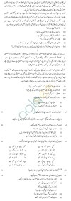 CBSE Sample Papers for Class 9 SA2 2014   Urdu Course B