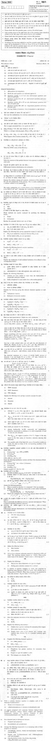 CBSE Class XII Previous Year Question Paper 2012: Chemistry