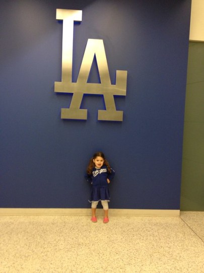 outside mommy's old office