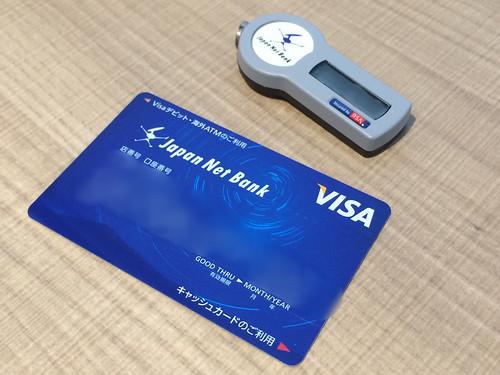 ジャパンネット銀行のトークンとカード