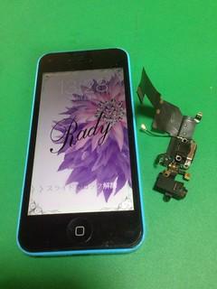 156_iPhone5Cのドックコネクター交換