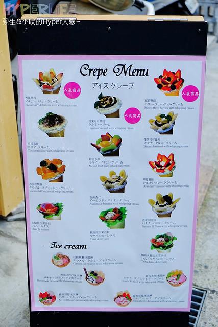crepe cocoya日式可麗餅 (19)