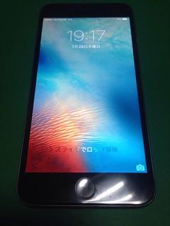 145_iPhone6Plusのフロントパネルガラス割れ