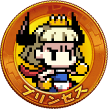 princess_img01