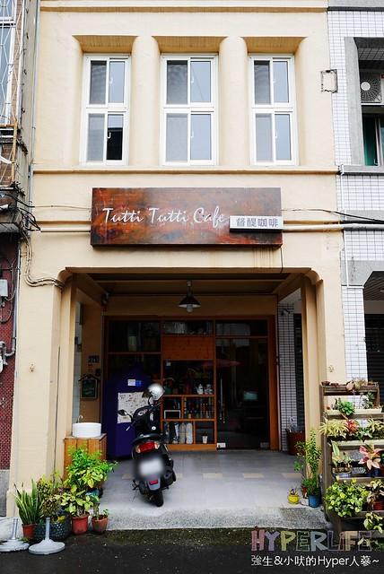 督醍咖啡 Tutti Tutti Cafe (6)