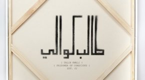 Talib Kweli – Prisoner Of Conscious [Album Stream]