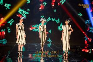 Arwa Al Ammari