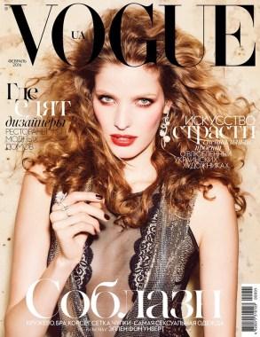 Alisa-Ahmann-Vogue-Ukraine-February-2016-Cover-Editorial01