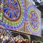 KENZO-lights-are-on-f2011-paris-photo-nowfashion-on-fashiondailymag