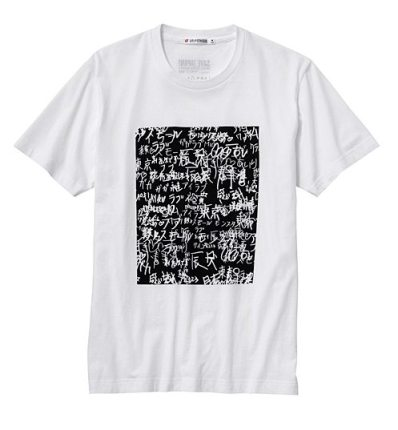 UT x SAVE JAPAN lady gaga T at uniqlo on FDM