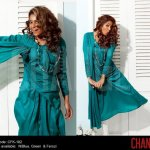change summer lawn collection