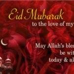 Eid ul fitr Mubarak Digital Cards