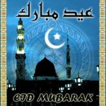 Eid Mubarak Wallpapers Images (9)