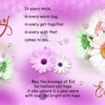 Eid Mubarak Wallpapers Images (1)