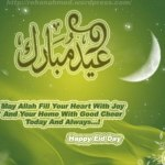 Eid Mubarak Wallpapers Images (2)